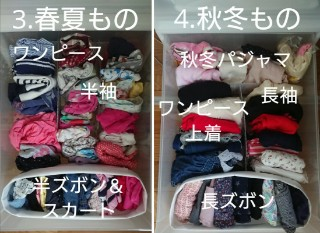 f:id:yokocha01:20200503193519j:image