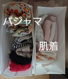 f:id:yokocha01:20200503193551j:image