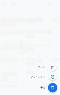 f:id:yokocha01:20200514080350j:image
