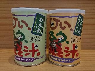 f:id:yokocha01:20200531173456j:image
