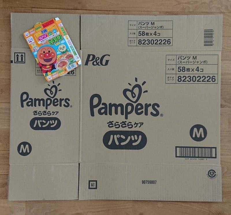 f:id:yokocha01:20200628165513j:plain