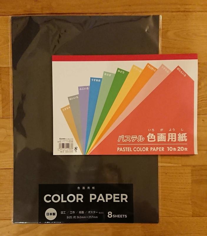 f:id:yokocha01:20200628165605j:plain
