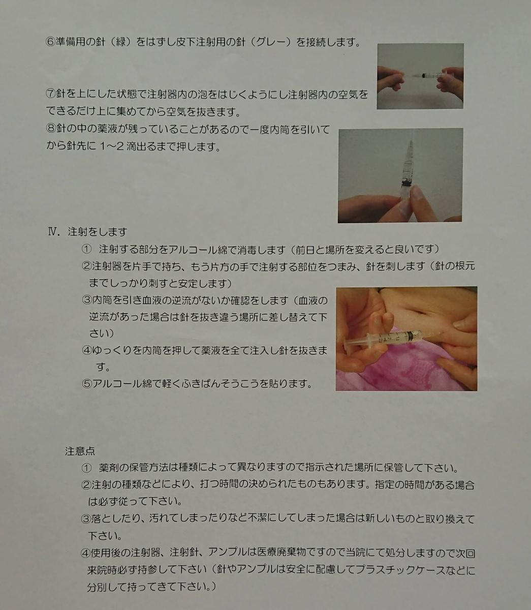 f:id:yokocha01:20200724162102j:plain