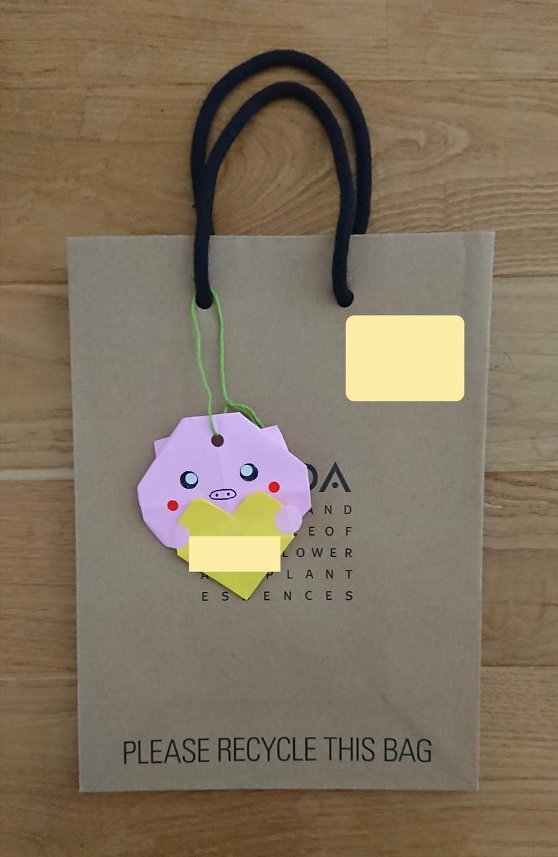 f:id:yokocha01:20200816232418j:plain