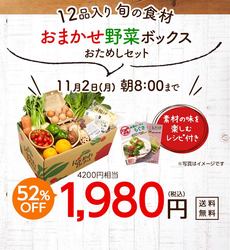 f:id:yokocha01:20201028115155p:plain