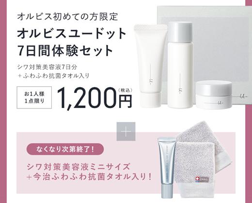 f:id:yokocha01:20201028120049p:plain