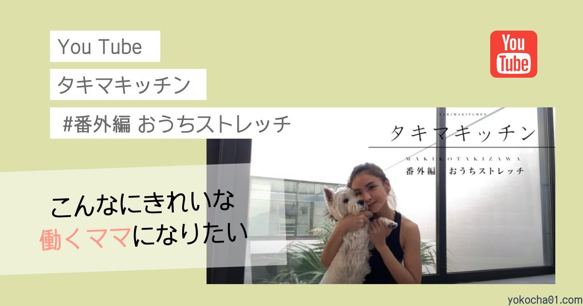 f:id:yokocha01:20201030084305p:plain