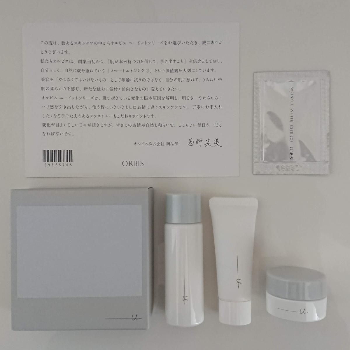 f:id:yokocha01:20201118130955j:plain
