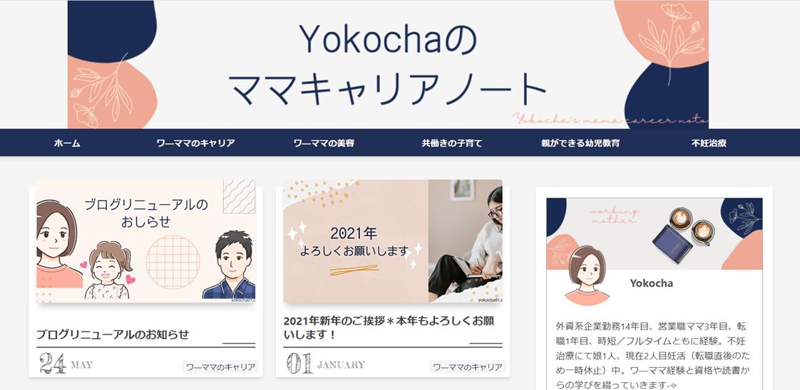 f:id:yokocha01:20210525052216p:plain