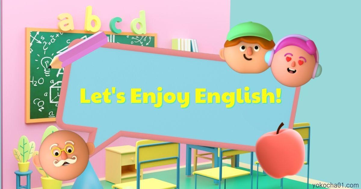 営業職が英語を学ぶ必要性【結論:勉強したら信頼と収入が増える】