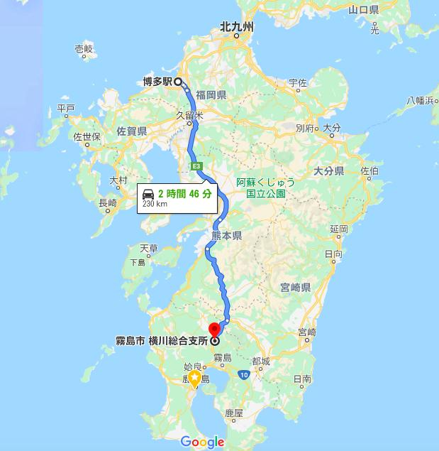 f:id:yokogawa-ijuu:20200306105117p:plain