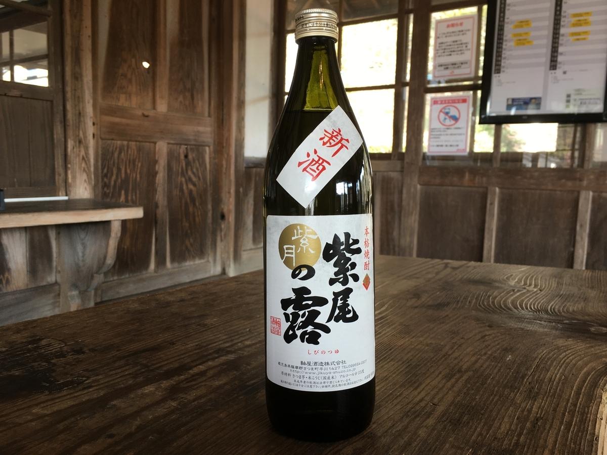 f:id:yokogawa-ijuu:20200329004731j:plain