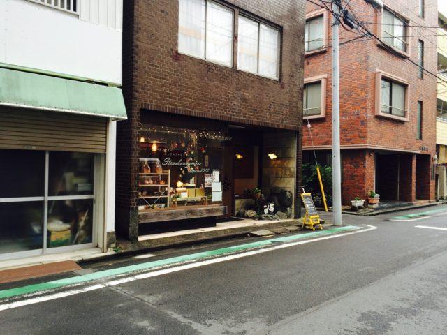f:id:yokohama-hodogaya:20161216133540j:plain