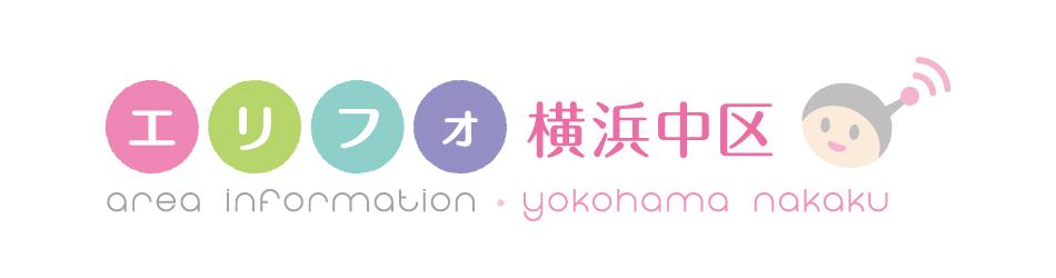 f:id:yokohama-hodogaya:20170614124122j:plain