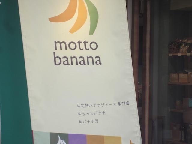 f:id:yokohama-hodogaya:20210328093611j:plain