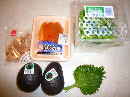 f:id:yokohama-kukan:20070518200657j:image