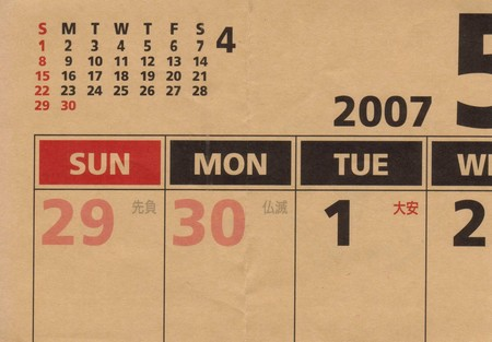 f:id:yokohama-kukan:20070604102804j:image:left
