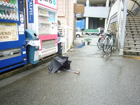 f:id:yokohama-kukan:20070907091609j:image