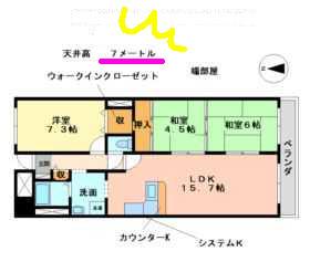 f:id:yokohama-kukan:20090420153213j:image