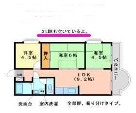 f:id:yokohama-kukan:20090420153549j:image