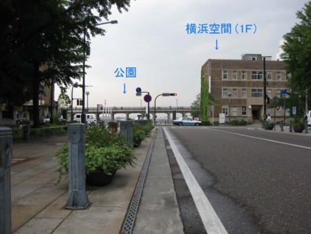 f:id:yokohama-kukan:20090601171038j:image
