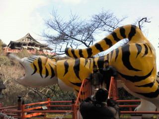 f:id:yokohama-kukan:20100101083800j:image