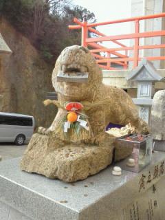 f:id:yokohama-kukan:20100101085300j:image