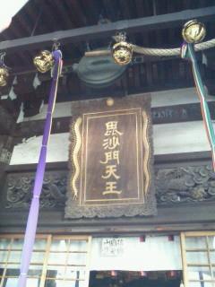 f:id:yokohama-kukan:20100101091300j:image