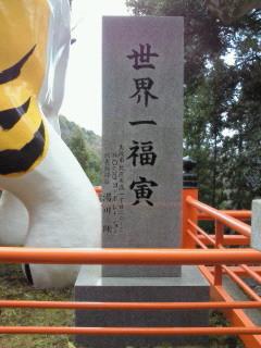 f:id:yokohama-kukan:20100101094600j:image