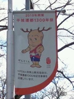 f:id:yokohama-kukan:20100101100700j:image