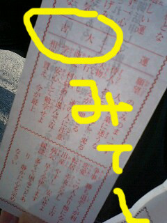 20100104131919
