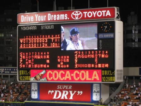 f:id:yokohama-kukan:20100909213928j:image