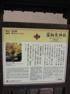 f:id:yokohama-kukan:20101003094200j:image