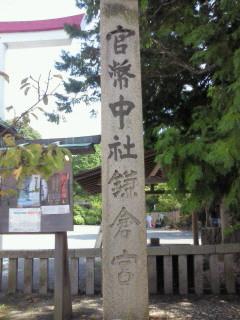 f:id:yokohama-kukan:20101003094700j:image