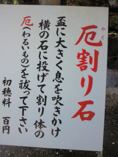f:id:yokohama-kukan:20101003094900j:image