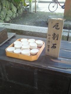 f:id:yokohama-kukan:20101008134331j:image