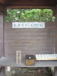 f:id:yokohama-kukan:20101008134334j:image