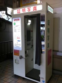 f:id:yokohama-kukan:20101206165913j:image