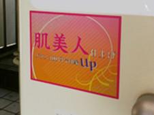 f:id:yokohama-kukan:20101206165914j:image