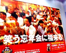 f:id:yokohama-kukan:20101206165916j:image
