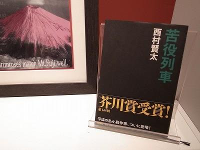 f:id:yokohama-kukan:20110211113005j:image