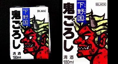 f:id:yokohama-kukan:20110211115042j:image