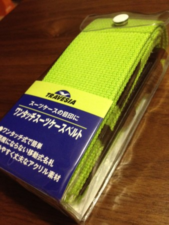 20120212194254