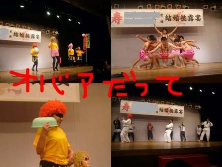 f:id:yokohama-kukan:20120330115811j:image