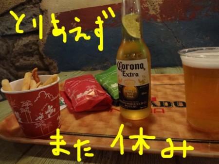 f:id:yokohama-kukan:20120707150756j:image