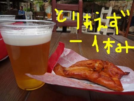 f:id:yokohama-kukan:20120707150759j:image