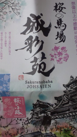 f:id:yokohama-kukan:20120910173010j:image