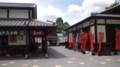 f:id:yokohama-kukan:20120910173329j:image:medium