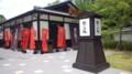 f:id:yokohama-kukan:20120910173330j:image:medium