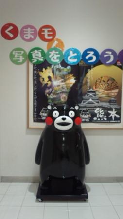 f:id:yokohama-kukan:20120910173338j:image